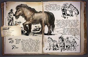 Ark - Equus